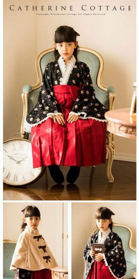 袴スカート