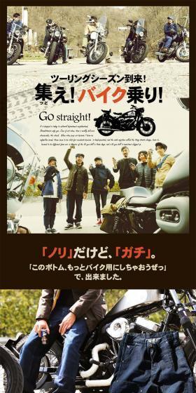 PATY的バイクスタイル
