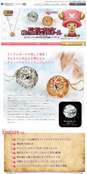 ダイヤモンドとゆれるキュービックジルコニアの宝飾ペンダント