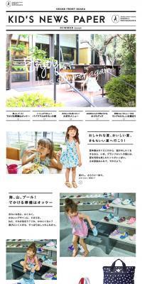 KID'S NEWS PAPER