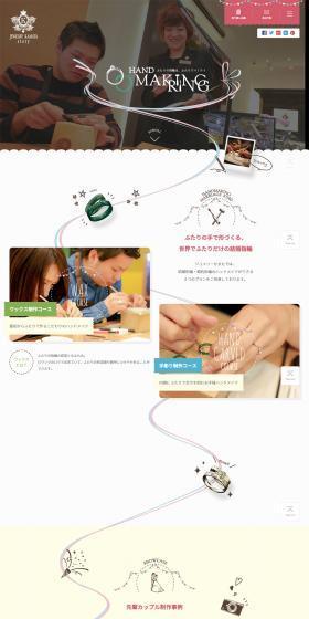 手作り・ハンドメイドの結婚指輪・婚約指輪