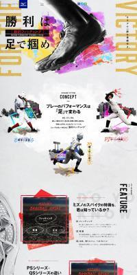 PS/QSシリーズ スパイク