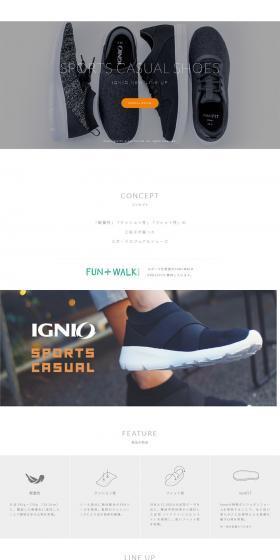 IGNIO | イグニオ
