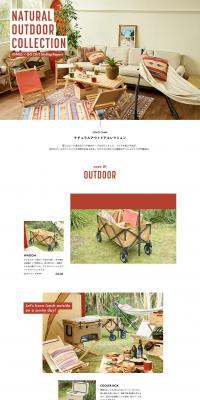 NATURAL OUTDOOR COLLECTION