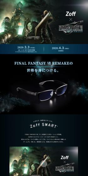 FINAL FANTASY Ⅶ REMAKE Model (FF7)