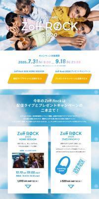 Zoff Rock 2020