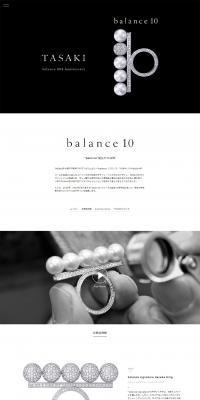 balance 10