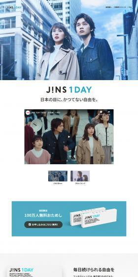 JINS 1DAY