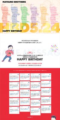 「おそ松さん」松野家6つ子生誕祭2020企画