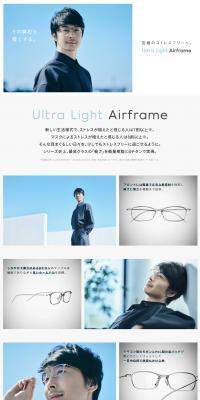 Ultra Light Airframe