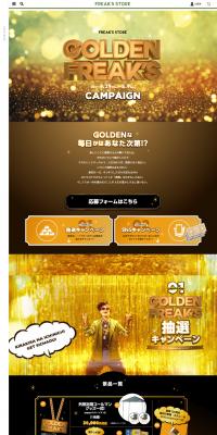 GOLDEN FREAKS