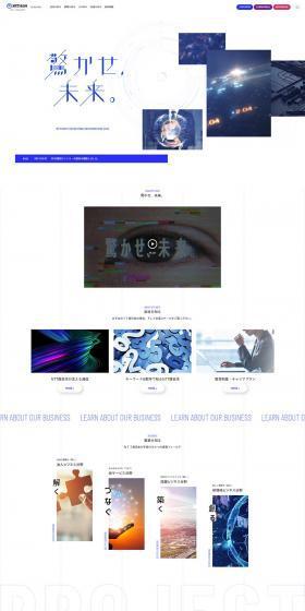 新卒採用WEB2022