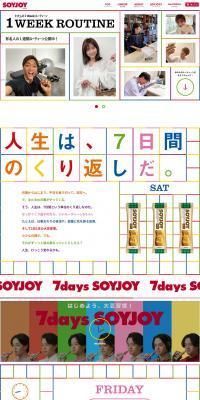 7days SOYJOY