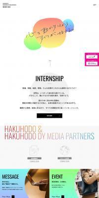 HAKUHODO & HAKUHODO DY MEDIA PARTNERS RECRUIT 2023