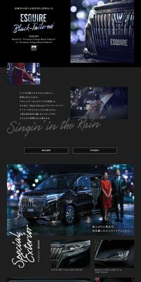 トヨタ エスクァイア Premium Package Black-Tailored