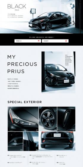 トヨタ プリウス A ツーリングセレクション Black Edition