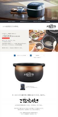 圧力IHジャー炊飯器〈炊きたて〉ご泡火炊き JPI-G100/G180