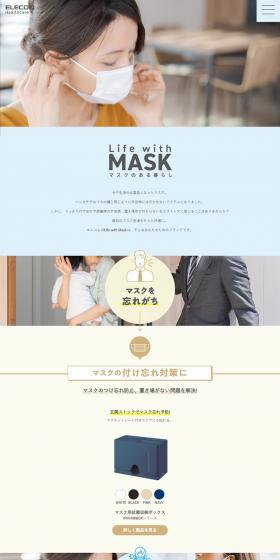 Life with Mask