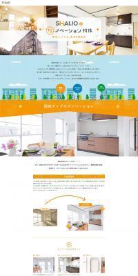 大阪で人気の団地リノベーション賃貸物件特集