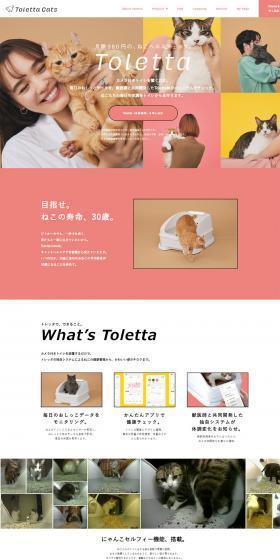 Toletta Cats