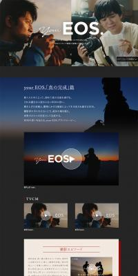 your EOS.