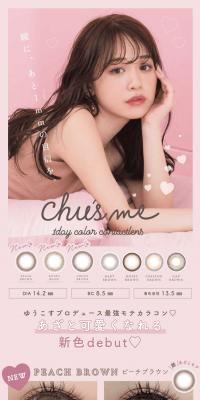 Chu's me