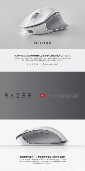 Pro Click