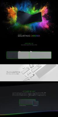 Goliathus Chroma