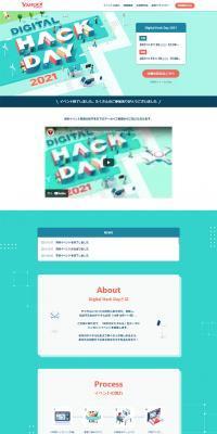 Digital Hack Day