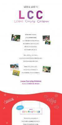 LCC Loves Carrying Children