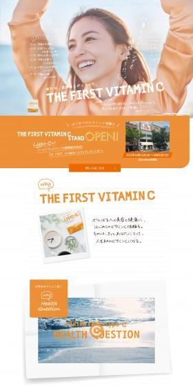 THE FIRST VITAMIN C STAND